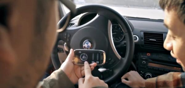 Controler-BMW-avec-Nokia-C7