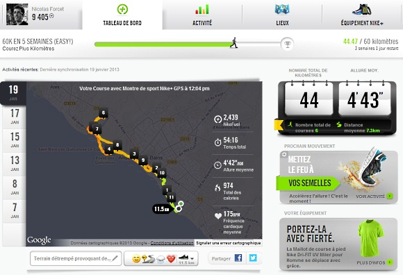 Montre-GPS-Test-Nike+-Sportwatch-Dashboard-Site