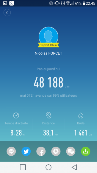 Xiaomi Mi Band 2 Interface application Android (8)